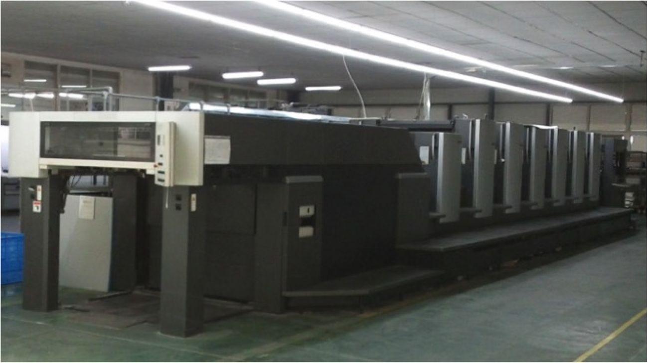 Heidelberg 6 1 color printer<br>印刷设备 海德堡对开6 1色印刷机