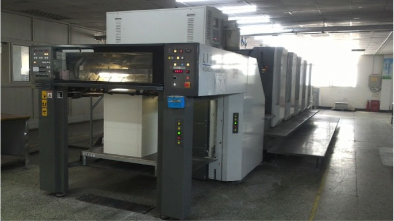 Komori five-color printer<br>印刷设备 - 小森对开5色印刷机