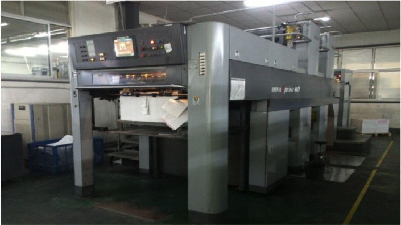 Akiyama split double-sided double-colored printer<br>印刷设备 - 秋山对开双面双色印刷机