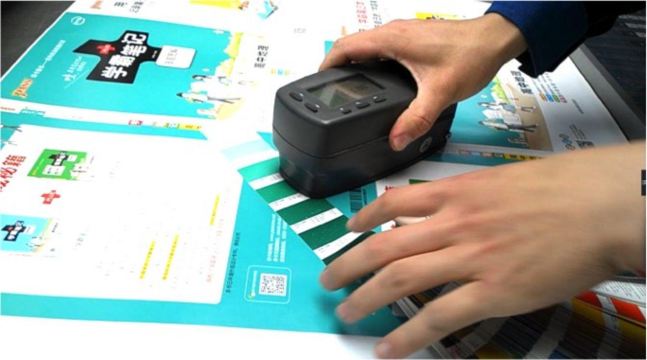Pantone color card measured by desitometer<br>印刷管控点 - 密度计测量潘通色卡