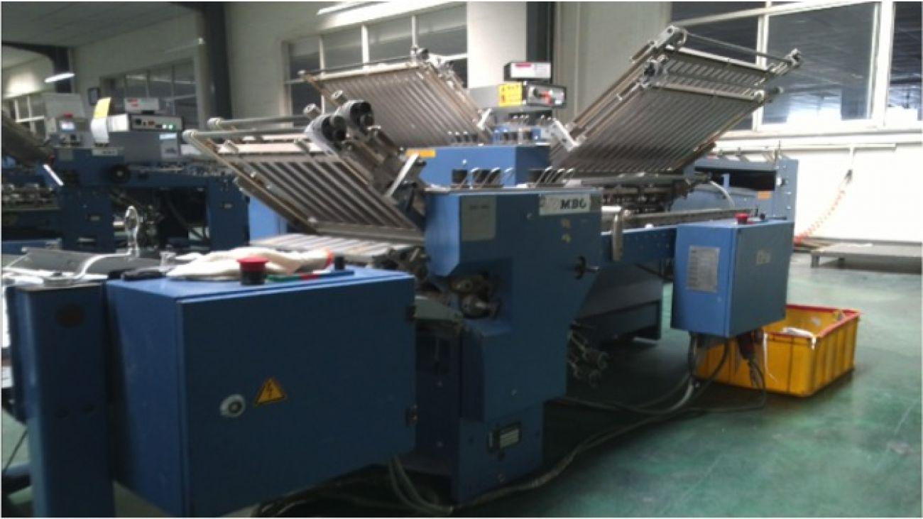 German MBO folding machine*7<br>折页设备 - 德国MBO折页机x7