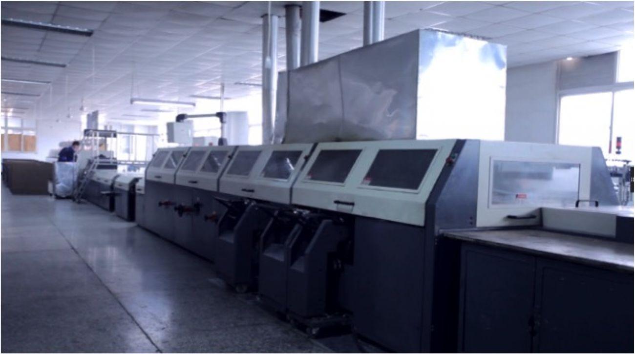 Glue binding production line1<br>装订设备 - 胶装生产线1