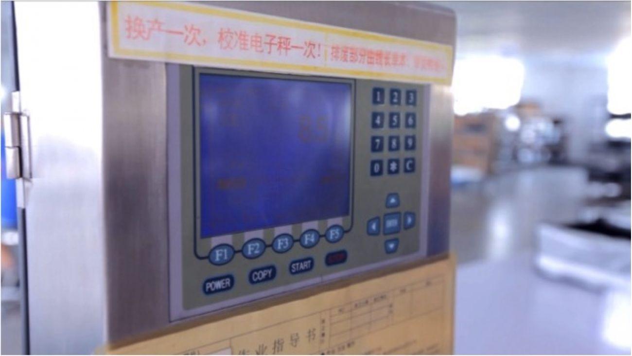 Automatic  electronic  scales<br>装订管控点 - 自动电子称重检查器