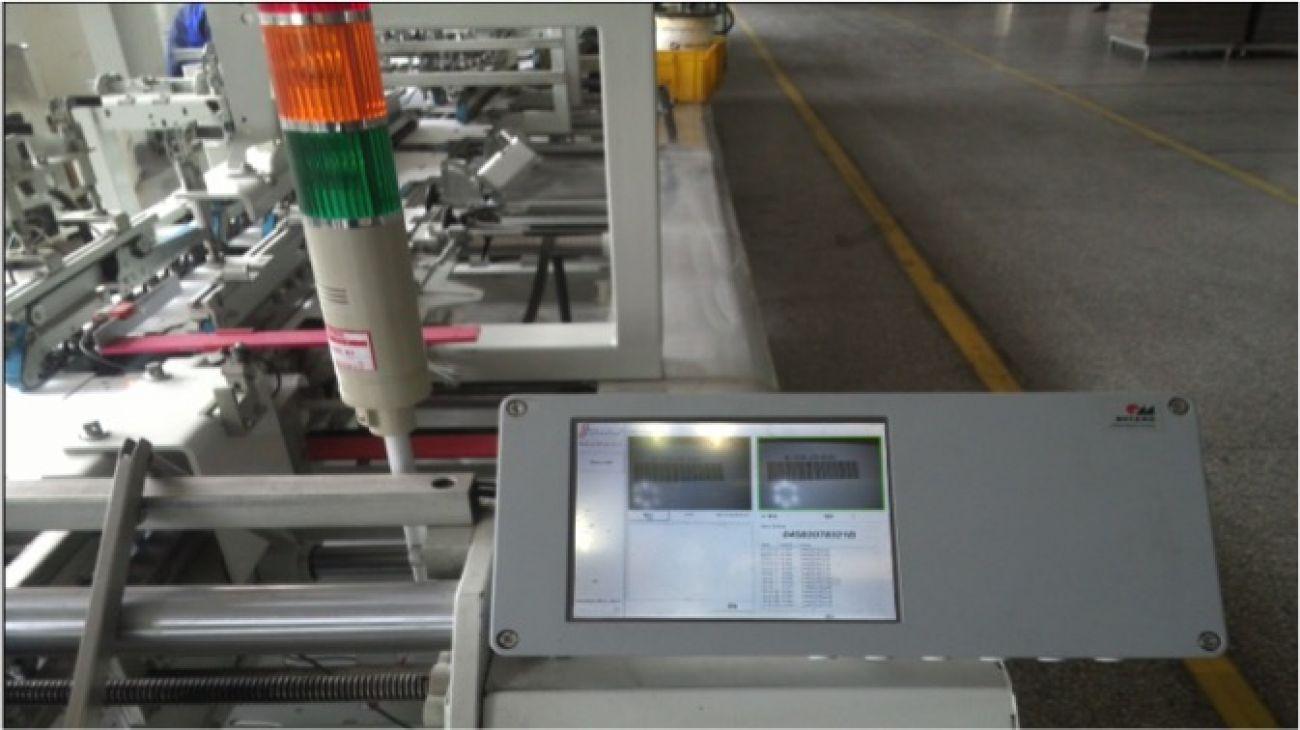 Gluer control----Automatic barcode scanning<br>糊盒管控点 - 自动扫描条码器
