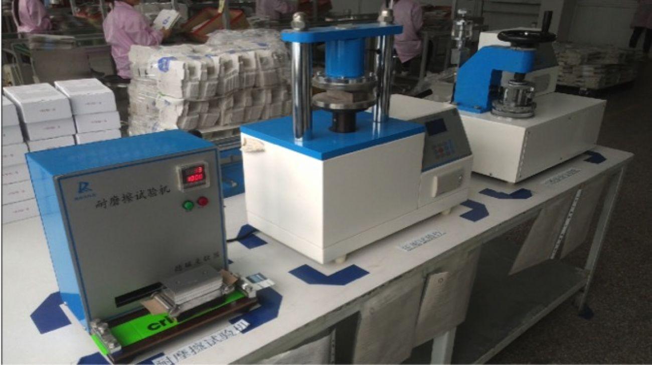 Wear,presure and strength tester<br>包装检验设备 - 耐磨、耐压、耐破仪器
